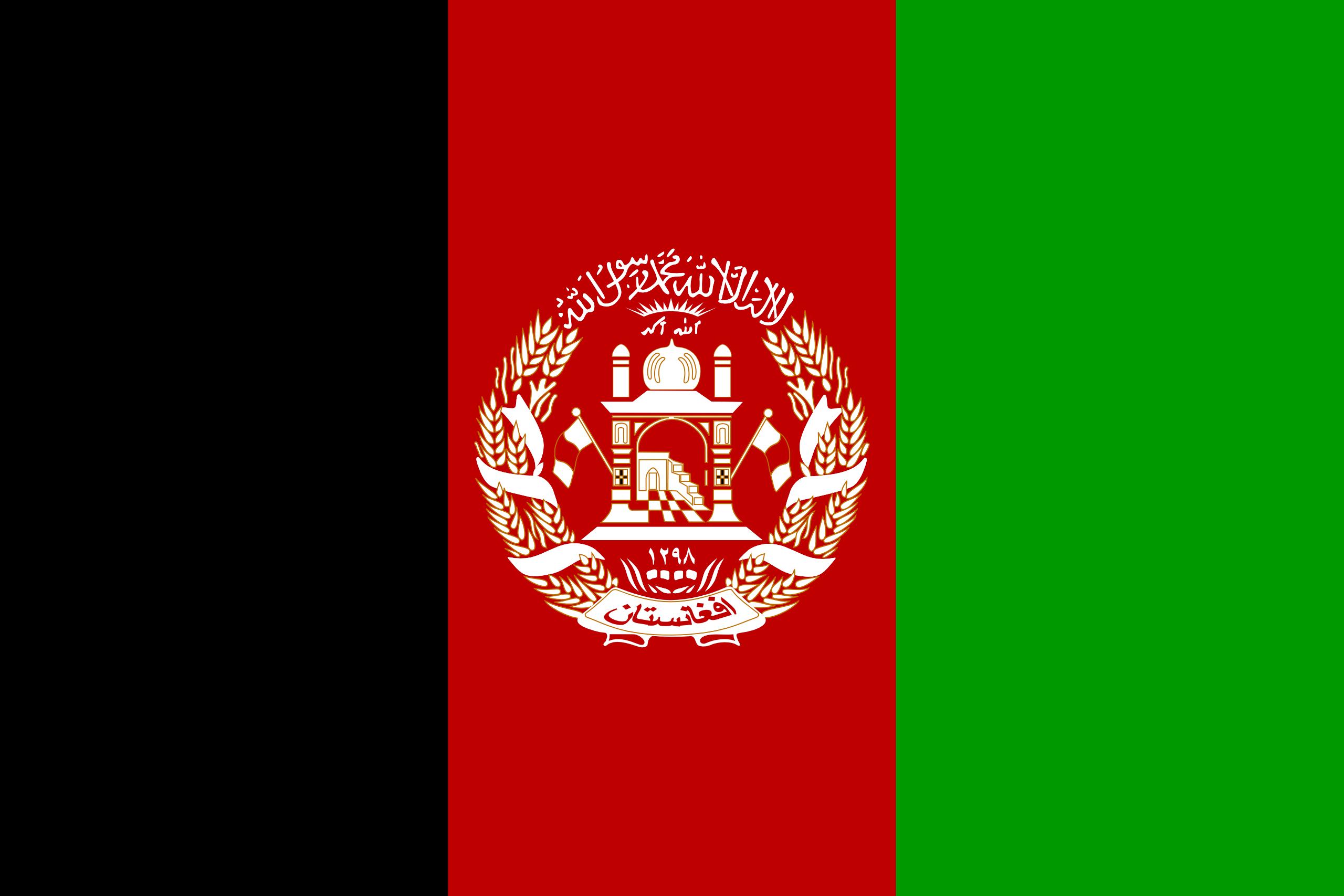 Afghánistán – Velvyslanectví Kábul